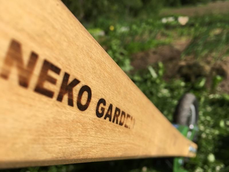 Neko Garden pyörähara